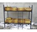 Кровати металлические двухъярусные разборные для студентов и рабочих - Мягкая мебель в Краснодарском Крае