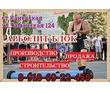 Строительство домов из Арболит Блока.Краснодар, фото — «Реклама Горячего Ключа»