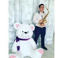Выступление саксофониста на Вашем мероприятии - Свадьбы, торжества в Краснодарском Крае