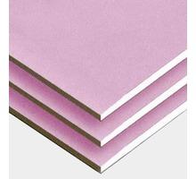 КНАУФ-лист огнестойкий (ГСП-DF) 2500*1200*12,5мм - Листовые материалы в Краснодаре