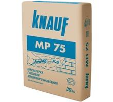 КНАУФ-МП 75 Штукатурка гипсовая машинного нанесения, 30кг - Отделочные материалы в Краснодаре