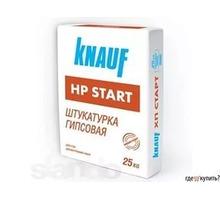 Штукатурка гипсовая KNAUF ''HP Start'', 25 кг - Отделочные материалы в Краснодаре