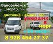 Похороны от эконом-класса  « С нами дешевле », фото — «Реклама Белореченска»