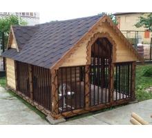 Строим вольер для крупных собак - Строительные работы в Краснодаре