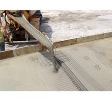 Продам бетон - Бетон, раствор в Краснодарском Крае