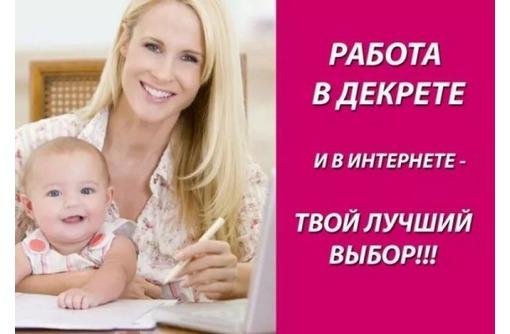Сотрудницы-партнеры по бизнесу, фото — «Реклама Адлера»