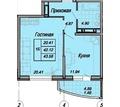 Центр 1кв 44/19/12 кирпич ипотека цена 2540 т.р - Квартиры в Тимашевске
