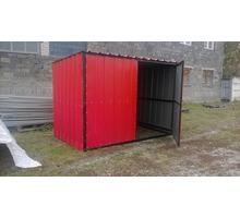 Продаем хозблоки металлические - Садовый инструмент, оборудование в Краснодаре