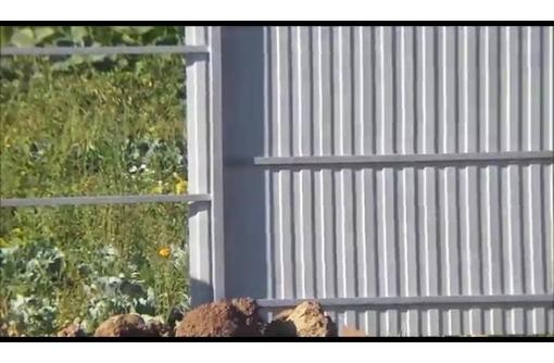 Газо-эл-сварщики,заборы(автомат.Металлдерево)навес,калитки,сантехник.Электрик,Экскаватор.Бетон И Тд - Заборы, ворота в Краснодаре