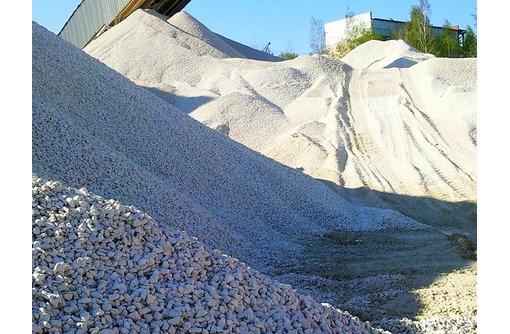 Отходы щебня известняка Медведь Гора с доставкой - Сыпучие материалы в Краснодаре