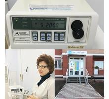 Озонотерапия в Краснодаре - Медицинские услуги в Краснодаре