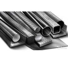Купить металлопрокат по низкой цене в Белореченске с доставкой из Краснодара - Металлические конструкции в Белореченске