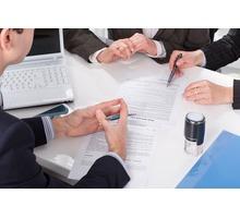 Все виды бухгалтерских услуг - Бухгалтерские услуги в Краснодаре
