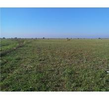 Земельный участок сельхозназначения 920 Га. - Участки в Краснодаре