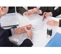 Комплексное бухгалтерское обслуживание организаций - Бухгалтерские услуги в Краснодаре