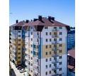 Доступное жилье в А длере - Квартиры в Адлере