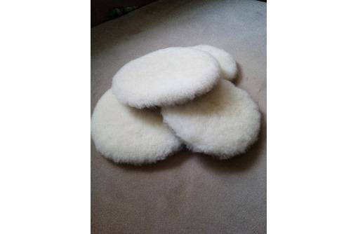 Полировальные круги из натуральной овчины, фото — «Реклама Сочи»