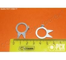 Шайба стопорная с носком уменьшенная ГОСТ 13466-77 - Прочие строительные материалы в Ейске
