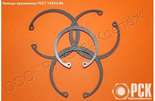 Кольцо пружинноe гост 13943-86. - Прочие строительные материалы в Армавире