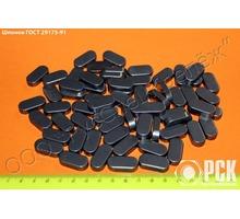 Купить шпонку призматическую ГОСТ 29175-91 - Прочие строительные материалы в Краснодарском Крае