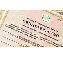 Продаю ООО !!!!!!!!!!!!!!!!! - Юридические услуги в Краснодарском Крае