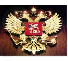 Заключение СЭС (Роспотребнадзор), МЧС ГосПожНадзор др - Юридические услуги в Краснодарском Крае