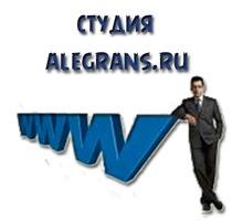 Создание сайтов с функциями интернет-магазина - Реклама, дизайн, web, seo в Краснодаре