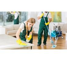 Химчистка  и  уборка на дому - Клининговые услуги в Краснодарском Крае