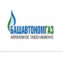 Автономная газификация сжиженным газом под ключ - Газовое оборудование в Краснодарском Крае
