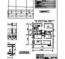 Проект водоснабжения и канализации . - Сантехника, канализация, водопровод в Сочи
