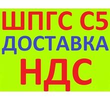 ЩПГС С5 в Краснодаре с НДС - Сыпучие материалы в Краснодаре