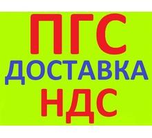 ПГС в Краснодаре с НДС с доставкой - Сыпучие материалы в Краснодаре