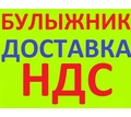 Булыжник в Краснодаре с НДС - Кирпичи, камни, блоки в Краснодаре