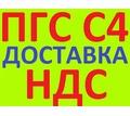 ПГС С4 в Краснодаре с НДС - Сыпучие материалы в Краснодаре