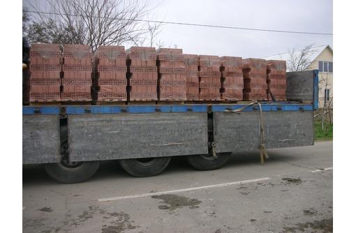 Новокубанский кирпич с доставкой и разгрузкой по Адыгее, Краснодарскому и Ставропольскому краю - Кирпичи, камни, блоки в Армавире
