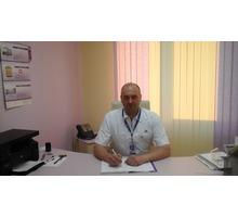 Ультразвуковая диагностика на дому - Медицинские услуги в Краснодаре