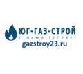 Подключение газа к частному дому, профессиональный монтаж и оформление документации - Газ, отопление в Краснодарском Крае