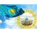 Перевод документов с казахского языка - Переводы, копирайтинг в Краснодарском Крае
