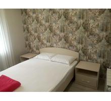 Сдается 1-комнатная квартира в центре Сочи - Аренда квартир в Сочи