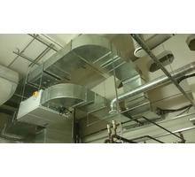 Монтаж, дезинфекция и очистка систем вентиляции и вспомогательного оборудования - Кондиционеры, вентиляция в Краснодаре