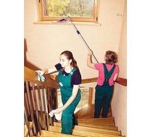 Профессиональная уборка в вашем доме - Клининговые услуги в Краснодарском Крае