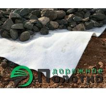 Дорнит, геотекстиль нетканый, иглопробивное полотно - Прочие строительные материалы в Сочи