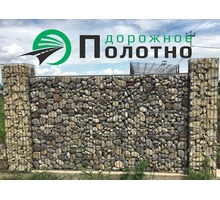 Забор из натурального  камня в сетке(сварной габион) - Прочие строительные материалы в Сочи