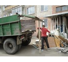Вывоз мусора после ремонта, демонтажа - Вывоз мусора в Краснодарском Крае