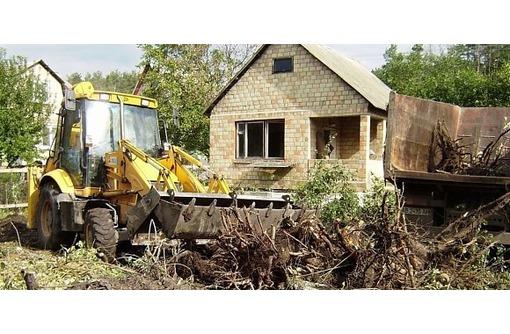 Расчистка участка. Снос дома. Вывоз мусора - Клининговые услуги в Анапе