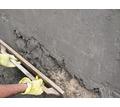 Песок для штукатурки (речной мытый) с доставкой от 2-х м3. - Сыпучие материалы в Краснодарском Крае