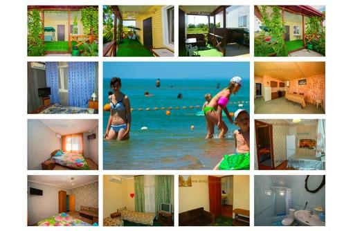 Дом Анапа Благовещенская снять недорого жилье возле моря - Аренда комнат в Анапе