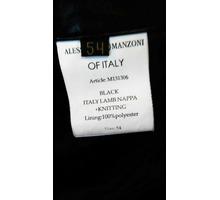 Мужская кожаная куртка Alessandro Manzoni Италия оригинал. - Мужская одежда в Анапе