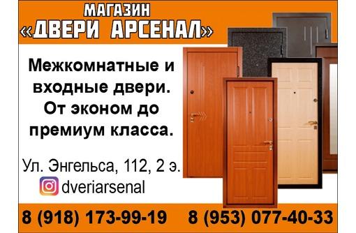 """магазин """"Двери Арсенал"""" - Двери межкомнатные, перегородки в Армавире"""