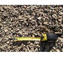 Щебень твёрдый бетонный М-1000 с доставкой по Анапе и Анапскому району. - Сыпучие материалы в Анапе